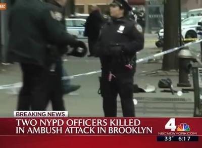 News video: Two NYPD Officers Ambushed, Killed In Brooklyn