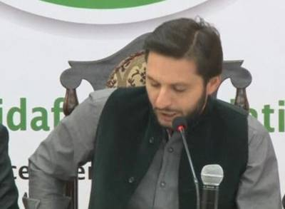 News video: Pakistan All-Rounder Shahid Afridi to Quit One Day Cricket After World Cup