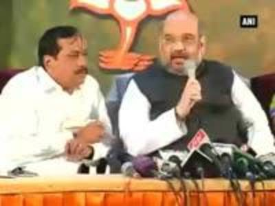 News video: Amit Shah praises PM Modi's foreign policy, says BJP against forceful religion conversion